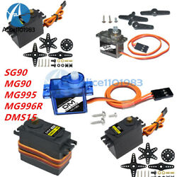 MG90 MG995 996R SG90 Gear Servo DMS15 15KG 180° 270° Digital RC Helicopter $0.99