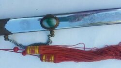 Chinese Martial Arts Tai Chi Sword w double edge jade stone dragon