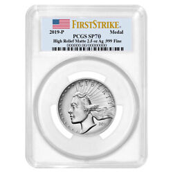 2019-P Silver American Liberty High Relief 2.5oz Medal PCGS SP70 FS Flag Label