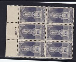 628 VF-XF TOP plate block OG mint never hinged nice color cv $ 85 ! see pic !
