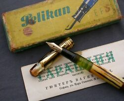 VTG PELIKAN 101N  LIGHT PEARL  BOX  PAPPERS  EXCELLENT NM  GERMANY 30'S