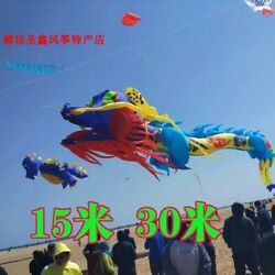 NEW 3D kite  15m dragon Pendant soft nylon soft large kite Sport outdoor kite