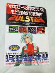 Flyer Neogeo Pulster Pulstar Novelty For Promotional Use Poster $131.59