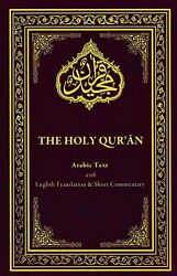 The Holy Quran with English Translation And Short Commentary. English Quran $11.50