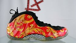 Nike Air Foamposite One Supreme Red Size 10.5 652792 600 Gold RARE $745.00