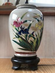 antique chinese porcelain lamp $222.00