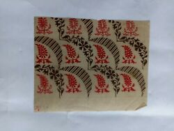 Hand painted design rare collectible piece of art antique artwork. $10.00