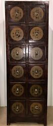 A Chinese 12 Drawers Herbs  Jewelry CD Cabinet
