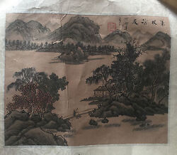 Original Antique  Signed Watercolor  Chinese  silk painting  Landscape
