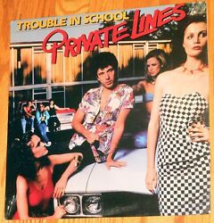 VINYL LP Private Lines - Trouble In School  Factory Sealed