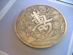 LARGE BRONZE CHINESE TRIVET FLORAL amp; FOO DOG FEET 9quot; $39.99