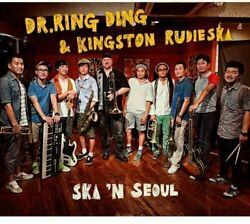 Kingston Rudieska & Dr Ring Ding Ska N' Seoul Vinyl LP NEW sealed