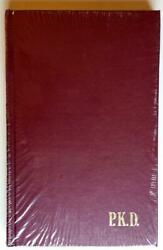 Confessions of a Crap Artist by Philip K. Dick - Limited Ed. still in shrinkwrap