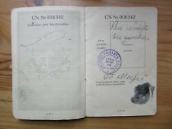 expired PASSPORT  PASS  without PHOTO   Latvia y 1928
