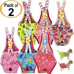 PACK 2 Dog Female Diapers SUSPENDERS Stay On RANDOM Colors for SMALL Pet XXS L $16.99