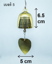 6.5 cm Bo leaf Brass Temple Bell Wind Chime Thailand Pattern Home