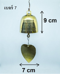 9 cm Bo leaf Brass Temple Bell Wind Chime Thailand Pattern Home