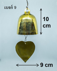 10 cm Bo leaf Brass Temple Bell Wind Chime Thailand Pattern Home