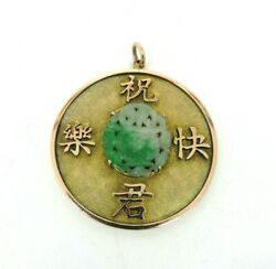 Antique 14 k Yellow Gold CHINESE JADE DISC PENDANT - HAPPINESS w PINEAPPLE