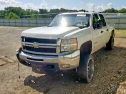 Engine 6.6L VIN 6 8th Digit Opt Lmm Fits 07-10 SIERRA 2500 PICKUP 364874