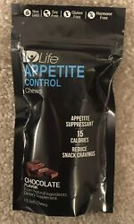 ID Life Appetite Control Chews Chocolate Flavor 15 Servings Brand New SEALED FS