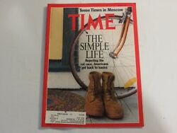 Time Magazine 1991 April 8 Gulf War Business Americans Embrace Simple life 1C