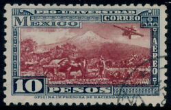 an48 Mexico Airmail C60 10$ Universidad Used Light Cnl VF Est $200 500 Beauty