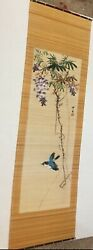 VINTAGE ASIAN CHINESE BAMBOO WALL HANGING MAT SCROLL Bird Flowers 65quot; X 34quot; $22.00