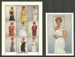 Togo #1798 1804 1997 Princess Diana Designer Gowns 2 Different Sheets NH