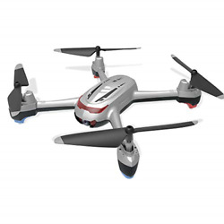 HR SH2 Drone with HD CameraQuadcopter for Beginners with Altitude HoldOne Key $77.09