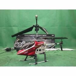 Marui Rc Helicopter Camera Copter Secondhand $94.09