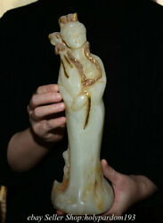 12quot; Old Chinese White Jade Gilt Carved Pi Pa Beauty Belle Statue Sculpture $220.00