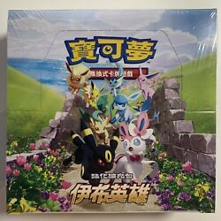 Pokemon Chinese S6a Eevee Heroes One Booster Box 30 Packs Enhanced Expansion $119.99