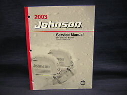 2003 JOHNSON 2 STROKE 55 COMMERCIAL SERVICE MANUAL # 5005483