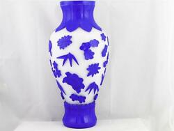 VINTAGE CHINESE WHITE PEKING GLASS VASE PURPLE OVERLAY OF LEAVES FLORAL DESIGNS $474.99