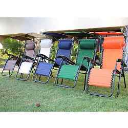 Patio Lounge Chair With Sunshade And Pillow Pool Beach Folding Chairs- 1 Pair