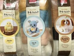 DAISO Japan Wool Felt Animal Kit 3 Patterns Set Hand Craft Japan FS