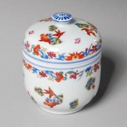 RARE PIUFORCAT KIANG SHE COVERED JAR BY RAYNAUD LIMOGES