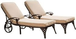 New Biscayne Bronze Patio Chaise Lounge with Taupe Cushion Set of 2 Adjustable