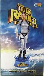 Pre-owned SOTA TOYS LARA CROFT TOMB RAIDER WETSUIT ver. The Cradle of Life