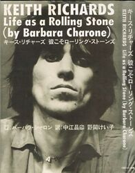 KEITH RICHARDS Guide Book 1982 Still Life She Was Hot Roc ROLLING STONES JAPAN