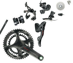 Campagnolo Super Record 12-Speed EPS 12-Piece Groupset NEW! NIB! $3,979.65
