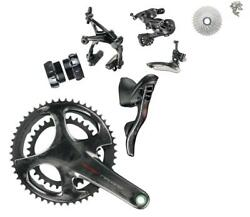 Campagnolo Super Record 12-Speed 8-Piece Groupset (now including 11-34T) $2,641.38
