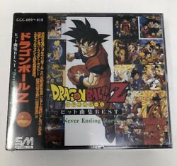 Dragon Ball Z Never Ending Story 2-CD Best Song Collection Anime NEW RARE