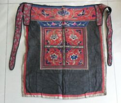 Old Exotic chinese Minority people's hand embroidery baby Carrier