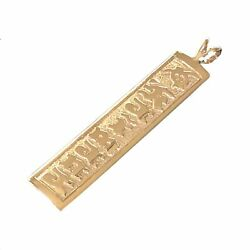 Hawaiian Heirloom Jewelry 14 Gold Custom Vertical Turtle Pendant with YOUR NAME $448.00