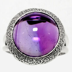 Israeli Design Amethyst Africa 925 Sterling Silver Ring Jewelry s.7 AR54241