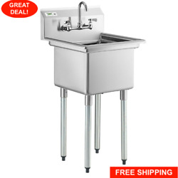 24quot; WITH FAUCET 18quot; x 18quot; x 12quot; Bowl Stainless Steel Commercial Utility Sink NSF