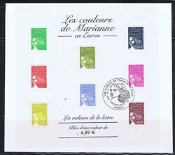 France 2004 The Colors of Marianne in Euros miniature sheet of 8 $6.00