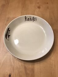 Kahiki Supper Club Columbus OH Sterling Restaurant Ware Soup Bowl $26.00